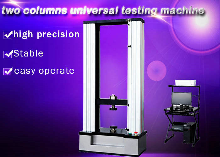 Two Columns Universal Testing Machine , 50KN Textile Testing Machine Computer Control